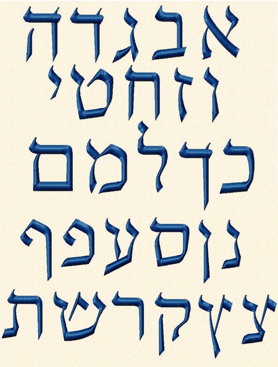 Corsiva hebrew font free wowkeyword