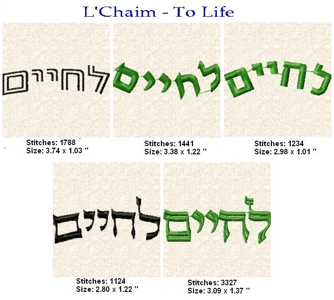 l'chaim - grapes, wine and words